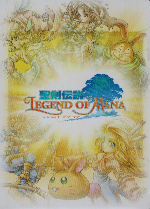 Legend of Mana Card Duel Character card back.