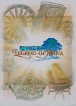 Legend of Mana Card Duel normal card back.