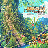Children of Mana OST Cover