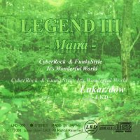Legend III -Mana- Cover