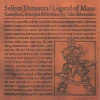 Legend of Mana OST Cover