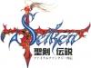 A-Seiken_Densetsu_logo