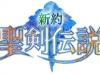 shinyaku_logo
