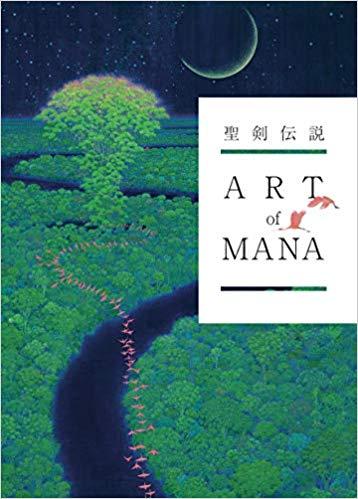 Art of Mana Book